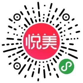 v性感性感|台州塑形身材塑造性感大腿美艺美星江铠同行者吸脂潜照图片