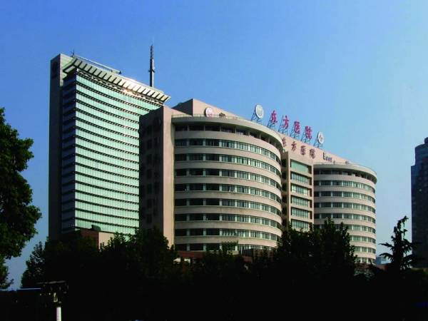 上海市东方医院环境图1
