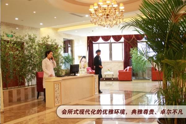 上海愉悦美联臣医疗美容医院环境图2