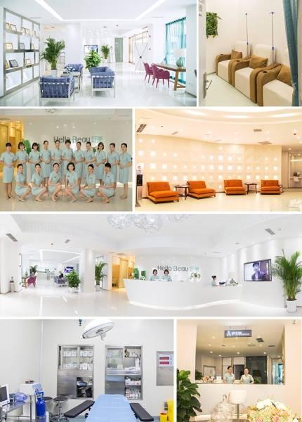 重庆好美医疗美容门诊部环境图1