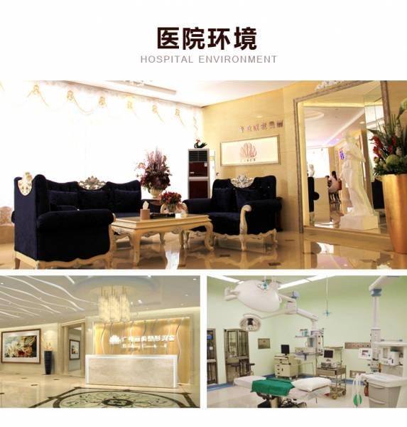 广州越秀丽尚医疗美容门诊部环境图1