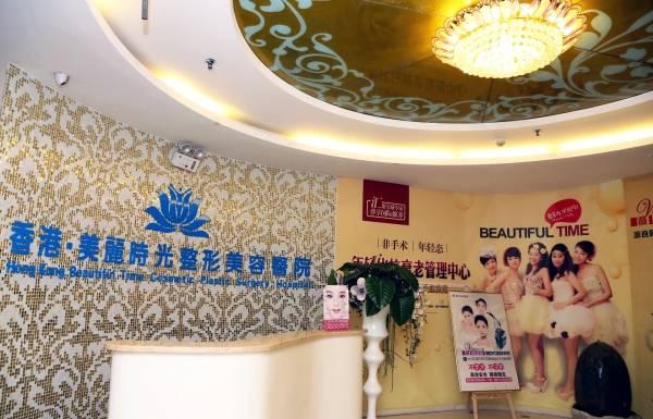 郑州美丽时光整形美容医院环境图3