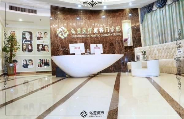 深圳弘美医疗美容门诊部环境图4