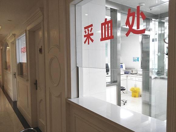 郑州欧兰医疗美容医院环境图1