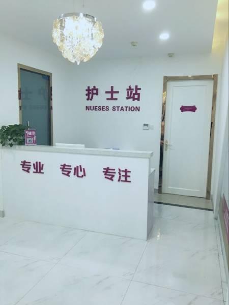 郑州茉莉亚医疗美容诊所环境图1