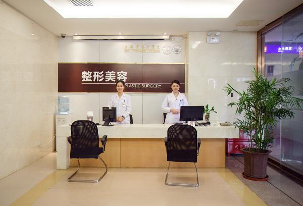上海市东方医院环境图3