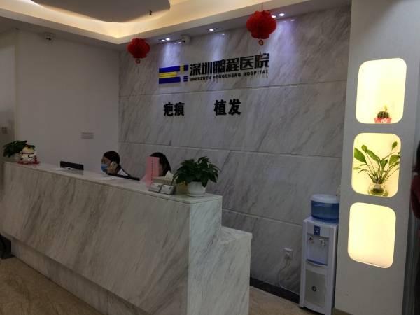 深圳鹏程医院环境图3