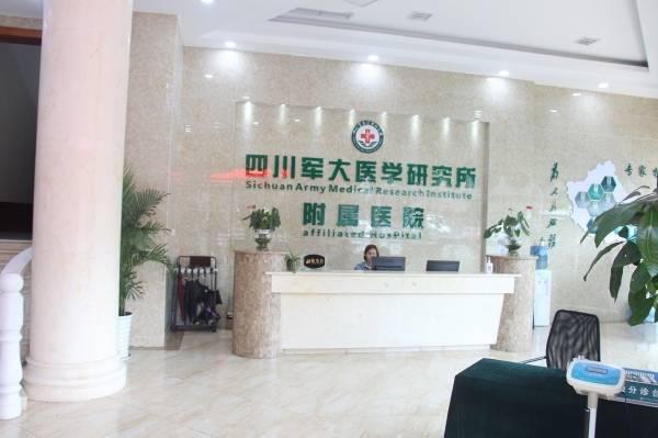 成都军大医学研究所附属医院环境图2