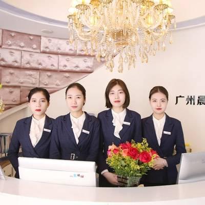 广州晨曦美容医院环境图2