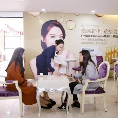 广州晨曦美容医院环境图4