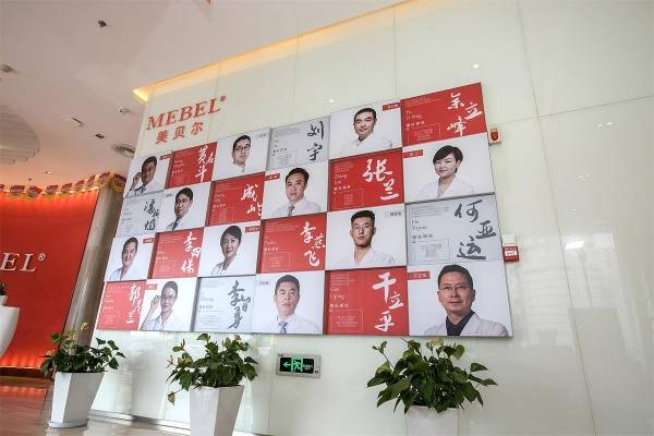 南京美贝尔整形医院(中国区旗舰店)环境图2