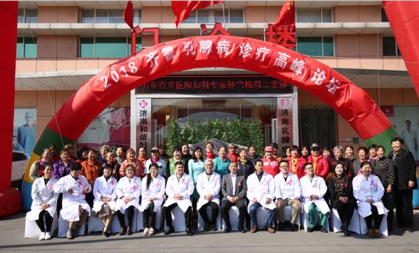 济南和谐妇科医院环境图2