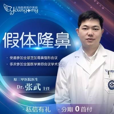 上海盈美医疗美容门诊部环境图5