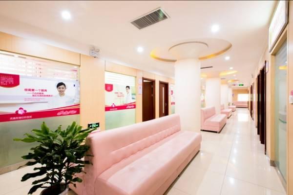 济南和谐妇科医院环境图5