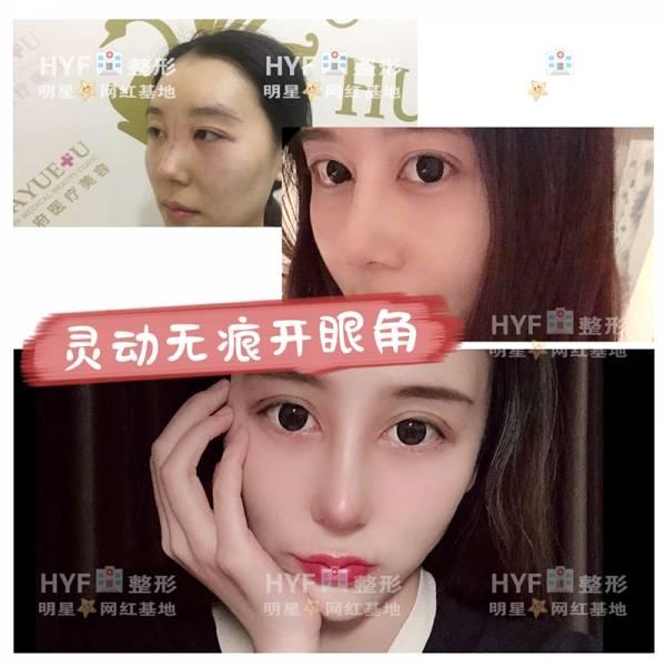 北京华悦府医疗美容诊所环境图3