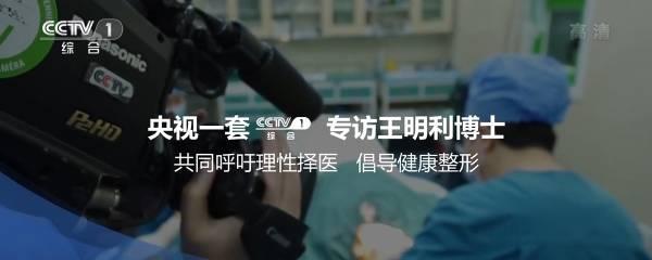 北京润美玉之光医疗美容门诊部环境图1