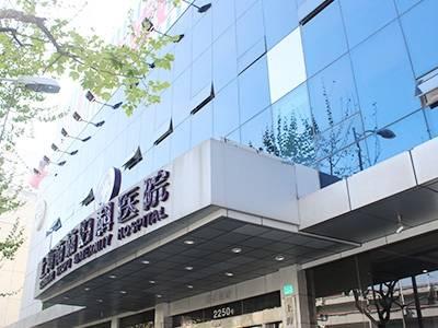 上海南浦妇科医院环境图1