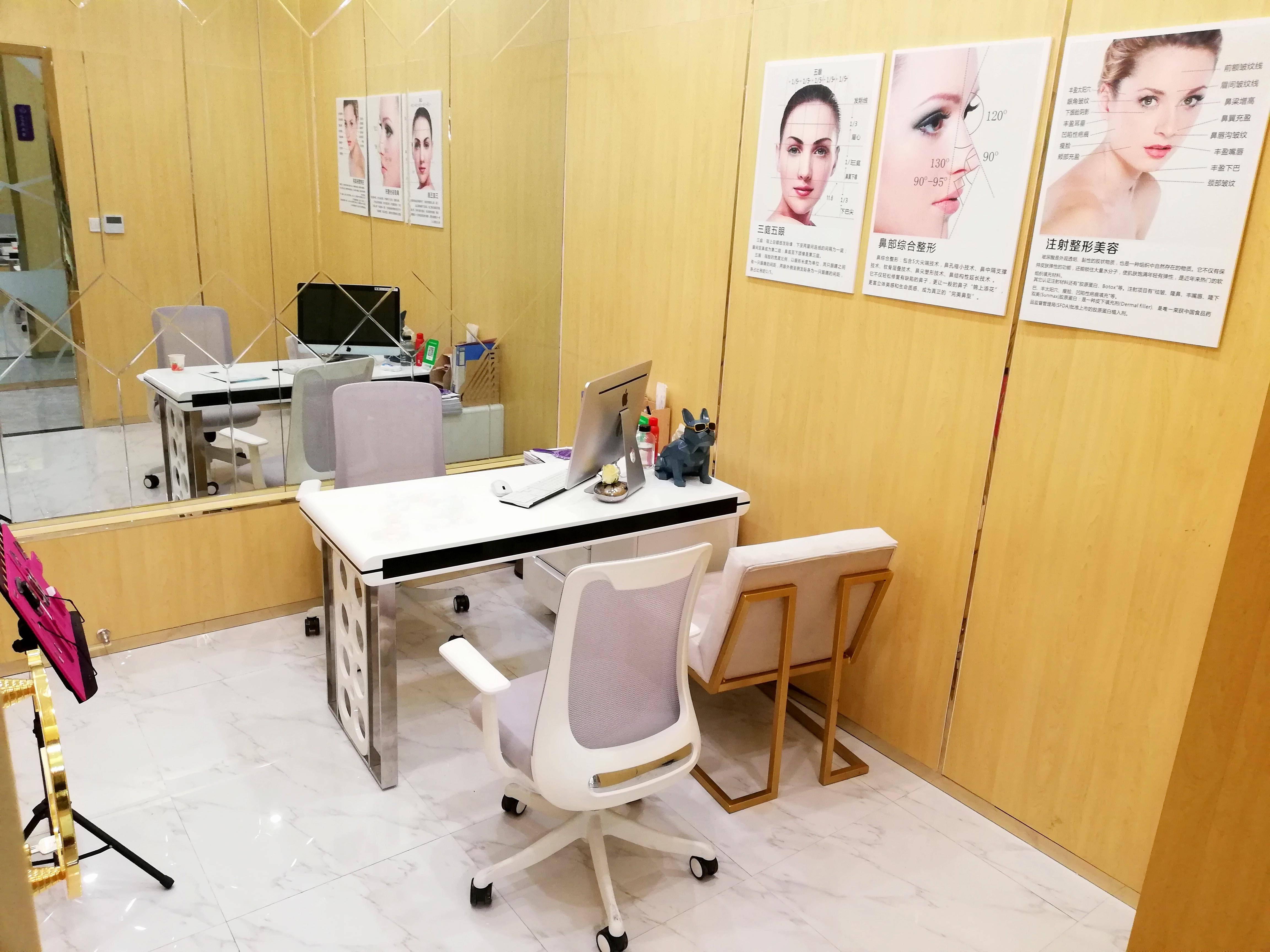 杭州港丽医疗美容诊所环境图3
