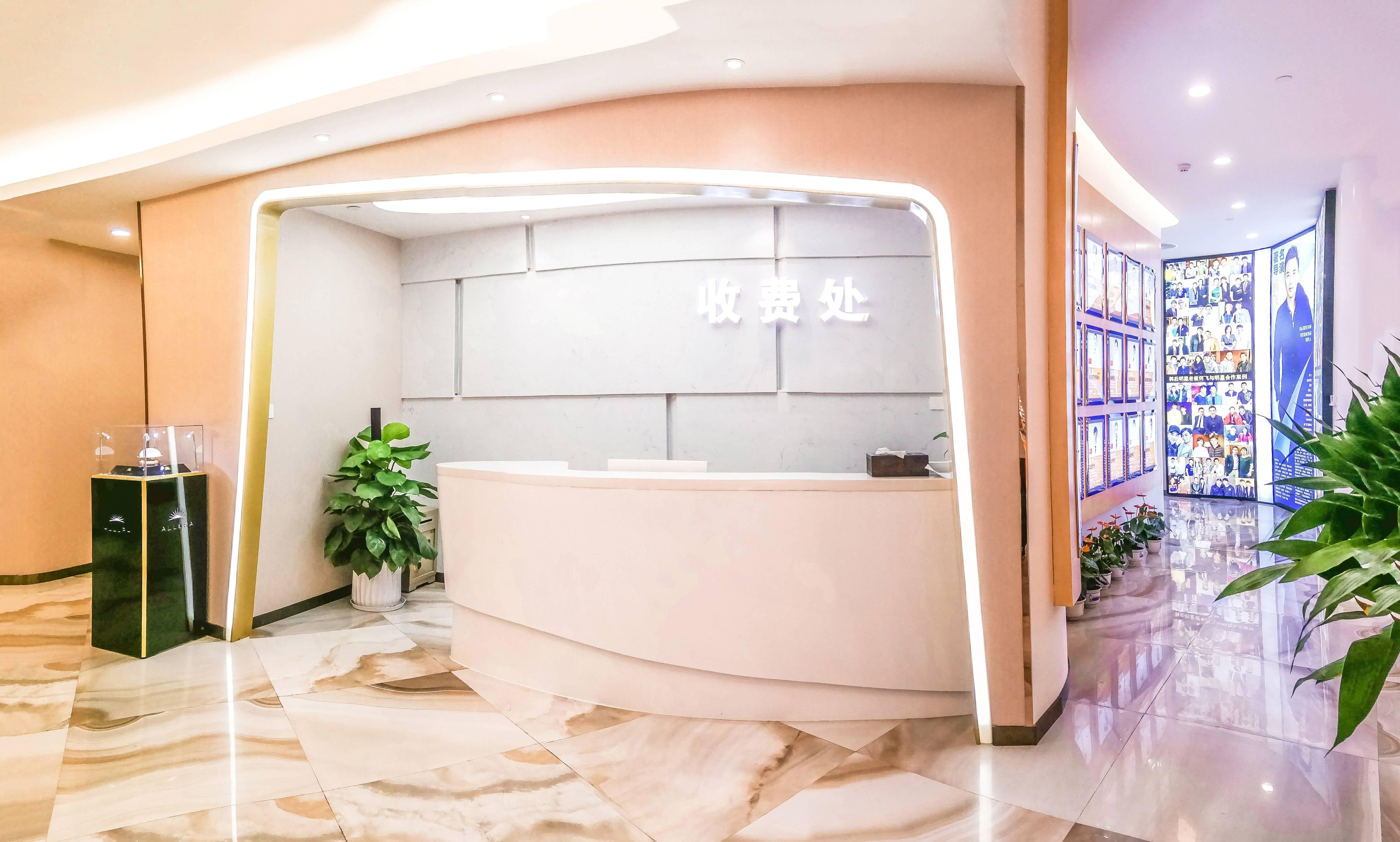 广州韩后医疗美容环境图5