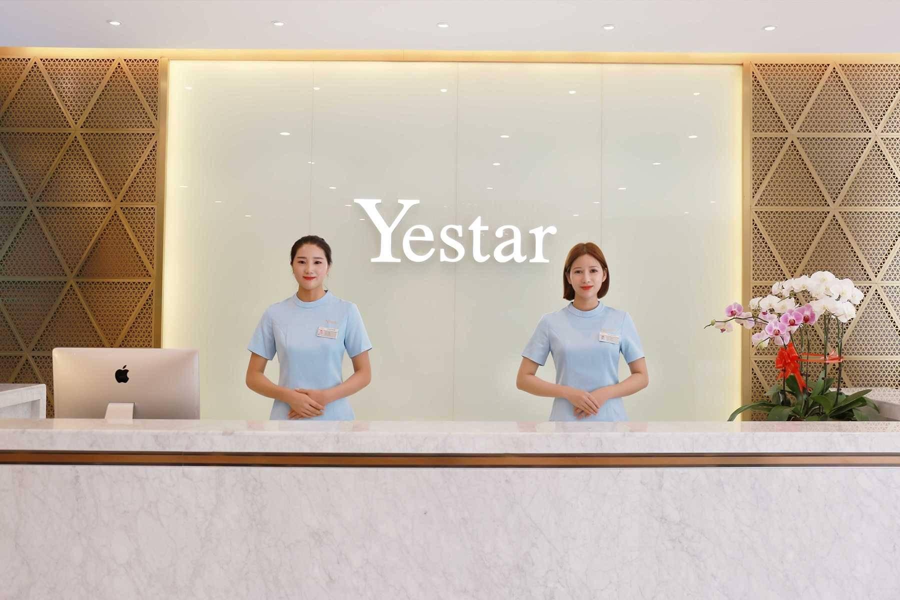 深圳艺星医疗美容医院环境图2