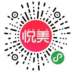 小腿抽脂_水光针日记_上海东方医院_酒酿樱桃子υ的分享_悦美整形